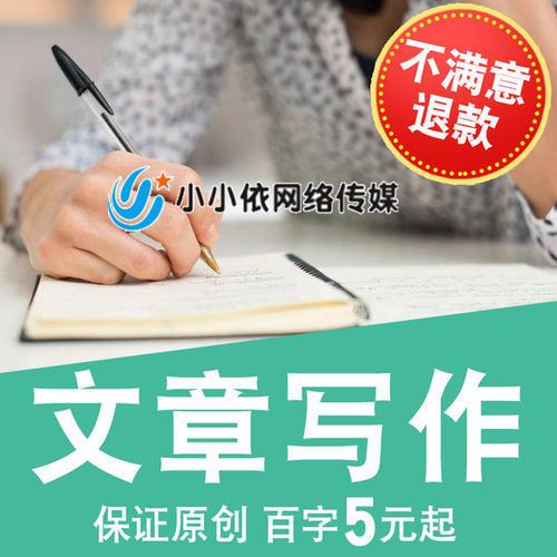 如何成为软文写手_产品软文写手_软文写手怎么起步