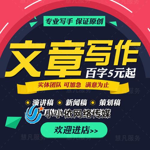 初一数学暑假实践作业_代写暑假作业价格_中国好作业不一样的暑假