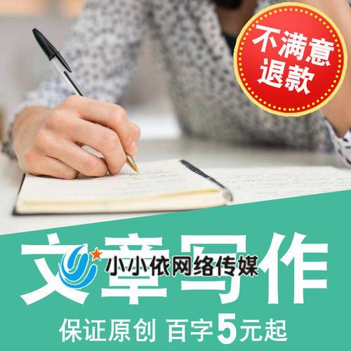 代写暑假作业价格_一淘宝店 作业代写 暑假疯赚40万_中国好作业不一样的暑假