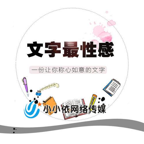 小学生写宣传稿件怎么写范文_安全宣传稿件范文_哪里可以找到代写宣传稿件