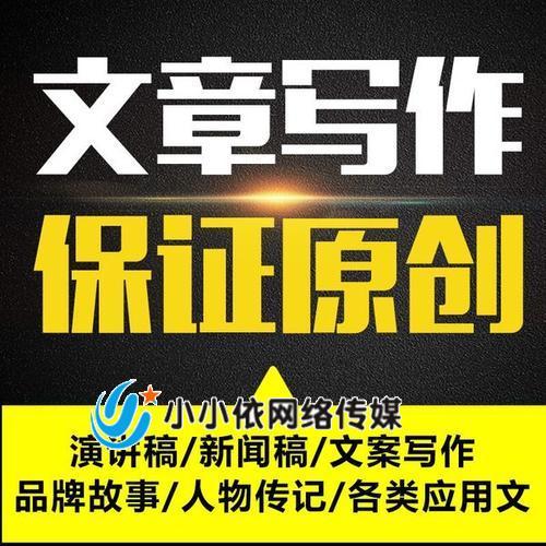 2017新闻播报稿件短篇_重庆代写新闻稿件_如何写稿件