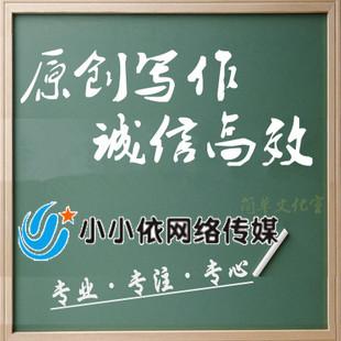 深圳软文_深圳软文写手_深圳软文写作