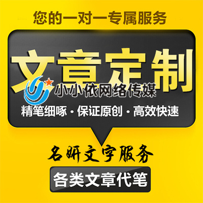 写色彩的软文_北京代写软文价格_如何写软文赚钱