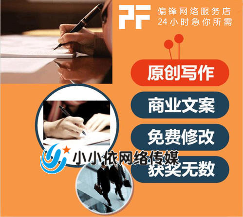 9月9日忆山东兄弟是哪代诗人谁写_写熊猫吃什么英语句子代翻译_代写期刊价格
