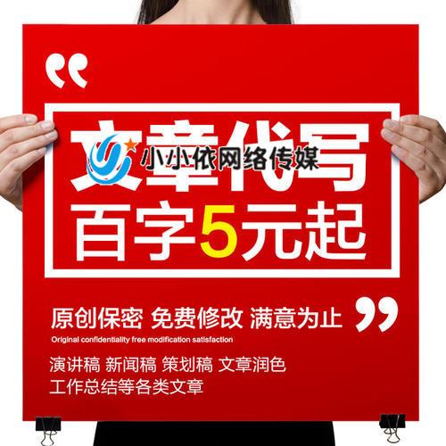 襄阳台州文章代写价格 山西文案写作新风格商业计划书