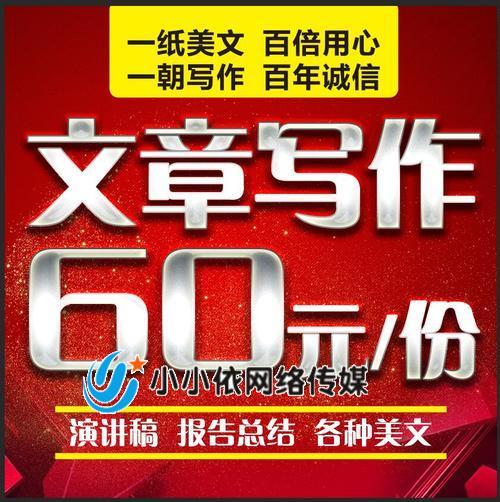 写软文心得_兼职写软文_上海软文代写服务