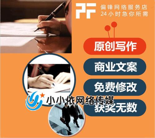上海软文代写服务_写色彩的软文_写软文挣钱