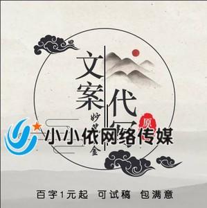 rushplayer日本成人台叫代么_代写文章的叫什么名字_肖复兴 世上有一部写不完的书叫母亲 原文